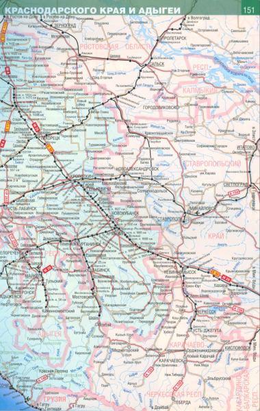 Карта дорог Пермского края