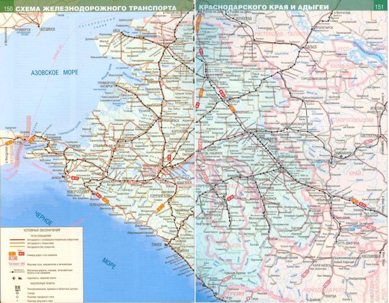Подробная схема краснодарского края